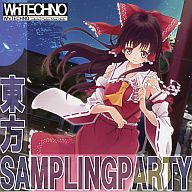 東方SAMPLINGPARTY / WhiTECHNO