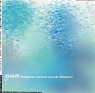 GGD Original sound track Phase1 / ANDY MENTE