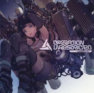 Operation Unrestrected -overture- / MINAMOTRANCE