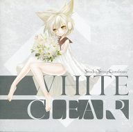 "white clear / Studio""Syrup Comfiture"""