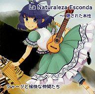 La Naturaleza Esconda 隠された本性 / ジャージと愉快な仲間たち