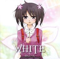 WHITE / Dolce Voce
