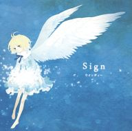 Sign/dreamin' party! / なごみ系