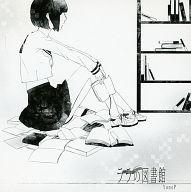 ララの図書館 / YonoP