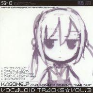 VOCALOID TRACKS VOL.3 / 白銀