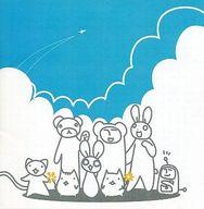 +誓い+ / ウサギキノコ(状態:ジャケット状態難)