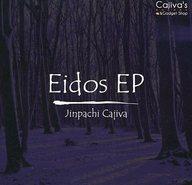Eidos EP / 梶迫小道具店