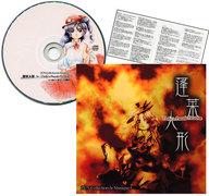 蓬莱人形 -Dolls in Pseudo Paradise-[2002.8.11版] / 上海アリス幻樂団