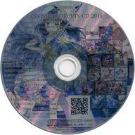 CROSSFADE REMIX CD 2015 / TAMUSIC