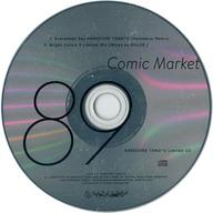 Comic Market 89 Limited CD / HARDCORE TANO*C