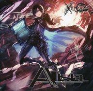 Alisia / Xorsizer