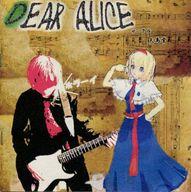 Dear Alice[2人ジャケット版] / 天鳥堂