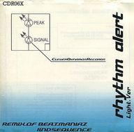 rhythm alart / clever dynamos records