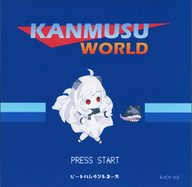 KANMUSU WORLD / ビートハムカツレコーズ
