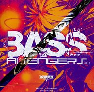 BASS AVENGERS 001 / MEGAREX