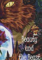 Beauty and the Beast / 我侭☆王子