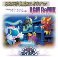 NEO平安京エイリアン BGM ReMIX / デジフロイド