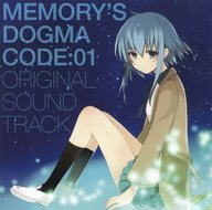 MEMORY'S DOGMA CODE:01 ORIGINAL SOUND TRACK / Liz-Arts