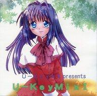 ランクB)U-KeyMix I / U-Key☆ミ