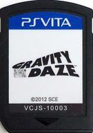GRAVITY DAZE 重力的眩暈 (箱説なし)