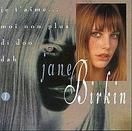 JANE BIRKIN / Je t'aime...moi non plus Di doo dad[輸入盤]