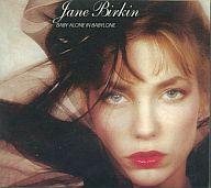 JANE BIRKIN / BABY ALONE IN BABYLONE[輸入盤]