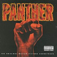 PANTHER-THE ORIGINAL MOTION PICTURE SOUNDTRACK-[輸入版]