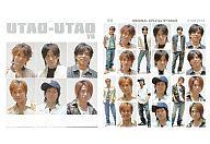 V6 / UTAO-UTAO[初回限定生産盤D]