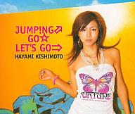 岸本早未 / JUMP!NG↑GO☆LET'S GO⇒   中古   邦楽CD   通販ショップ ...