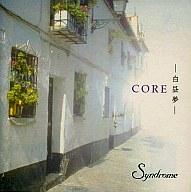 Syndrome / CORE ~白昼夢~