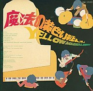 チューリップ / 魔法の黄色い靴(限定盤)