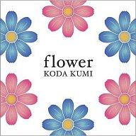倖田來未 / flower