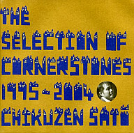 佐藤竹善 / THE SELECTION OF CORNERSTONES 1995-2004(限定盤)[DVD付]