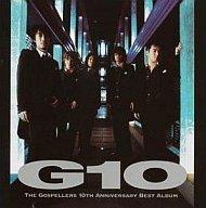 ゴスペラーズ / G10
