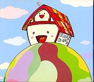 ゆず / Home[1997~2000]