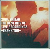 スガシカオ / THE BEST HITS OF LIVE RECORDINGS-THANK YOU-(限定盤)