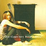 矢井田瞳 / Air / Cook / Sky