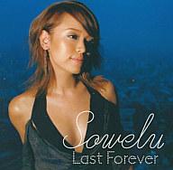Sowelu / Last Forever