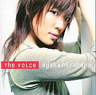 平原綾香 / The Voice