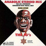 JG'S / ANABOLIC STEROID MIX(廃盤)