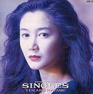 早瀬優香子 / yes we're SINGLES