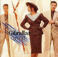 Hi-Fi SET / Gibraltar(廃盤)