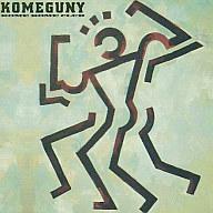 米米CLUB / KOMEGUNY(廃盤)