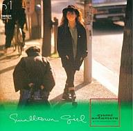 中村あゆみ / Smalltown girl(廃盤)