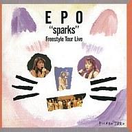 EPO / sparks Freestyle Tour Live