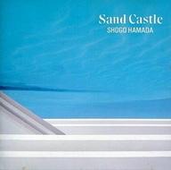 浜田 省吾        /SAND・Castle