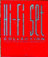 Hi-Fi SET / COLLECTION(廃盤)