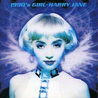 ハリージェーン / 1990's GIRL(廃盤)