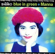 MANNA / BLUE IN GREEN(廃盤)