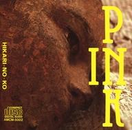 PINK / 光の子(廃盤)